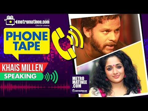 Xxx Mp4 Khais Millen Akaashavaani Director About Kavya Madhavan L Phone Tape 3gp Sex
