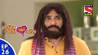 Sahib Biwi Aur Boss - साहिब बीवी और बॉस - Episode 26 - 25th January, 2016
