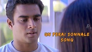 Dum Dum Dum Movie Songs   Un Perai Sonnale Song   Madhavan   Jyothika   Karthik Raja
