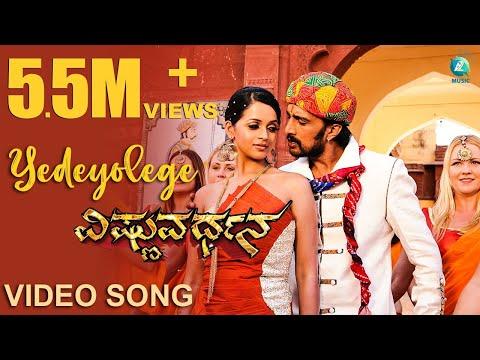 Vishnuvardhana Kannada Movie   Yedeyolage   Video Song HD    Sudeep, Bhavana Menon, Priyamani