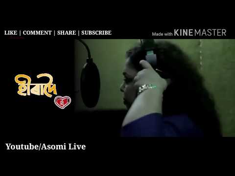 Xxx Mp4 HIRADOI 2 ZUBEEN GARG BORNALI KALITA LYRICS ASSAMESE MUSIC VIDEO ASOMI LIVE 3gp Sex