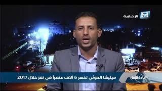 المليكي: ظهور نجل شقيق الرئيس اليمني السابق سيكون له دور كبير في حال انضمامه للشرعية