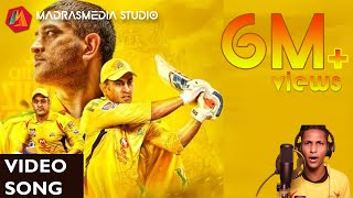 Ipl csk anthem - Trend Gana Sanjay | Chennai Gana | Sorry EntertainmenT