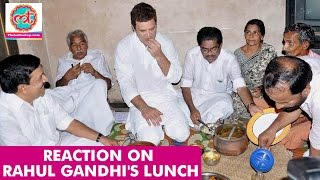 Poor Family had to Pay for Rahul Gandhi's Lunch with them | The Lallantop