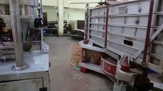 034. Tea Factory, Ooty (চা তৈরির কারখানা)