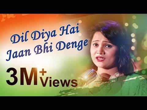 Xxx Mp4 Aye Watan Tere Liye Barnali Hota HD Hindi Patriotic Song 3gp Sex