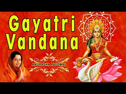 Xxx Mp4 GAYATRI VANDANA GAYATRI BHAJANS BY ANURADHA PAUDWAL I FULL AUDIO SONGS JUKE BOX 3gp Sex