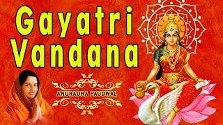 GAYATRI VANDANA, GAYATRI BHAJANS BY ANURADHA PAUDWAL I FULL AUDIO SONGS JUKE BOX