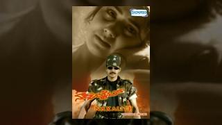 Kannada Movies Full | Naxalite Kannada Movies Full | Kannada Movies | Devaraj, Thriller Manju