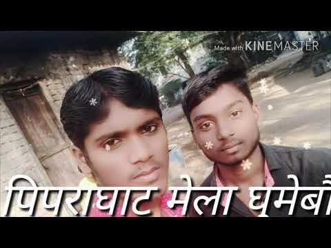 Xxx Mp4 Pipraghat Mela Ghumebai 3gp Sex
