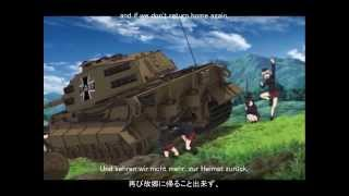 Girls und Panzer 《Panzerlied》(with Japanese and English subtitles) ガールズ&パンツァー《パンツァーリート》(字幕付き)