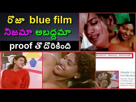 Xxx Mp4 Actress Roja Blue Film It Is Ture Or Not Jabardasth Roja Tollywood 3gp Sex