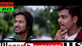 Bangla Funny Natok Short Clip