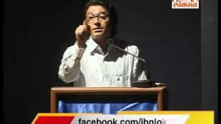 raj thackeray speech on bihar