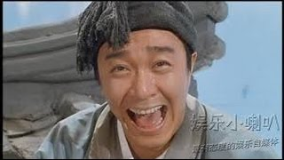 Super Comedy Stephen Chow 2017 new movie preview Journey to the West: Conquering the Demons