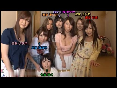【Japan movie】Living in a house with seven sister and their mother#AVOP107#