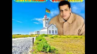 Imghrane 2016 .. Ljwad .2016. Official Oudio .imoulla .2016 .Parte 6