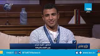 ذهبية مصرية تاريخية في بطولة العالم للمصارعة