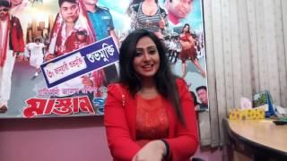 Mastan Police Live Bindia Kobir ( Kazi Hayat Flim)Shourov 2017