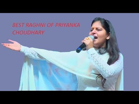 Xxx Mp4 Shyam Jimave Jaatni Ghunghat Ki Oat Mein By Priyanka Choudhary 3gp Sex