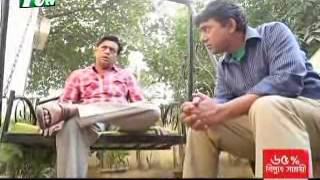 Bangla Natok - Ek Din Chuti Hobe Part 15