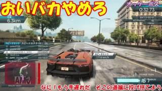 【ゆっくり実況】ゆっくり四人組の逃走劇!~part9~Need for Speed Most Wanted