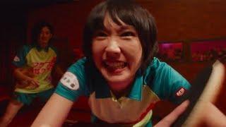 新垣結衣が元天才卓球少女を熱演!瑛太とW主演 映画「ミックス。」特報公開