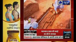 Exclusive Report: Biggest discoverey in Haryana, ancient Harappan-era skeletons found