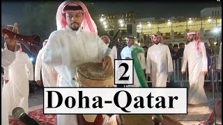 Qatar/Doha/Souq Waqif (Traditional Dance&Music) Part 8