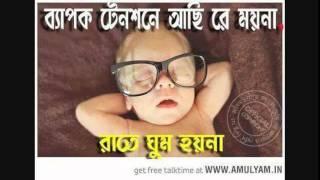 বাংলা গা.........