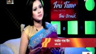 BD Actress TvPresenter MIM Bangla Exclusive Celebrity Talkshow on asiantv