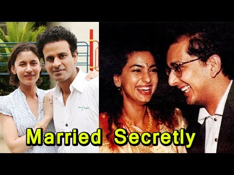 10 Bollywood Couples Who Got Secretly Married | 2017