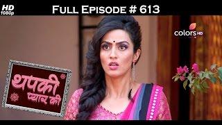 Thapki Pyar Ki - 19th March 2017 - थपकी प्यार की - Full Episode HD