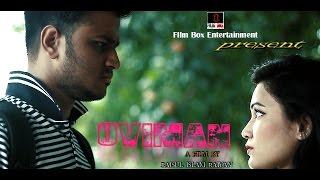 Oviman Bangla new short film 2016