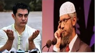 Dr Zakir Naik Angrily Answer About Aamir Khan Movie Pk (Lat