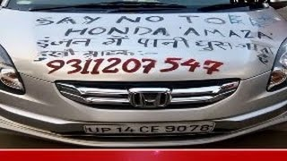 Honda Amaze Owner Disturb Form Repair of Car Taken Step of  Revenge - Must Watch