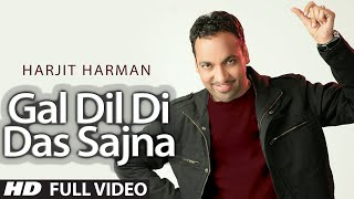 Harjeet Harman :