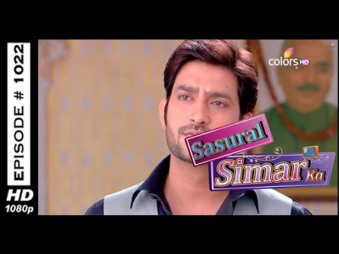 Sasural Simar Ka - ससुराल सीमर का - 12th November 2014 - Full Episode (HD)