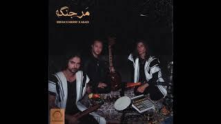 "Erfan, Hamed Nikpay, & Asadi - ""Mar Jange"" OFFICIAL AUDIO"