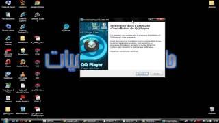 مع التثبيت QQ player شرح كيفية تحميل برنامج