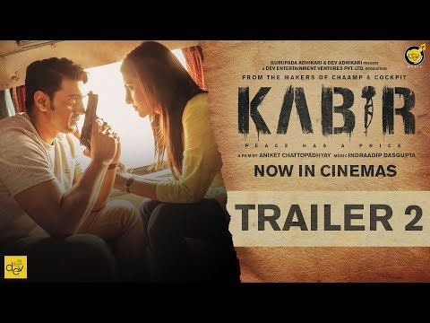 Xxx Mp4 KABIR Official Trailer 2 Dev Rukmini Maitra Aniket Chattopadhyay 13th April 2018 3gp Sex