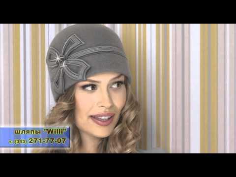 Как сшить шляпку из драпа своими руками