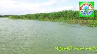 Bangla gojol । চমৎকার একটি । বাংলা গজল । 2016_HD.mp4