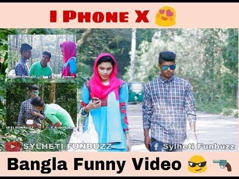 Xxx Mp4 I Phone X Bangla Funny Videos 2017 3gp Sex
