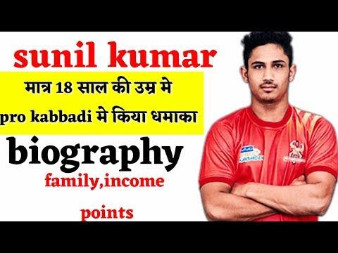 Xxx Mp4 Sunil Kumar Kabaddi Biography Lifestyle Income House Wife 3gp Sex