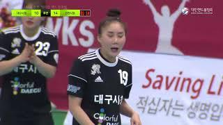 [명장면 다시보기] 원미나의 감각적인 백패스, 마무리는 김혜원