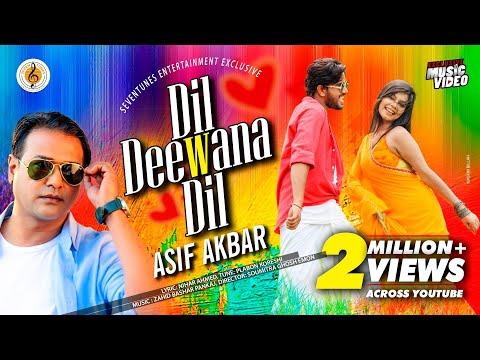 Xxx Mp4 Dil Deewana Dil I Asif Akbar I Plabon Koreshi I Nihar Ahmed I New Bangla Song 2018 3gp Sex