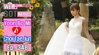 [We got Married4] 우리 결혼했어요 - Choi Tae-joon ♥ Yoon Bomi's Wedding 20161119