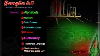 Learn Bangla in your own language
