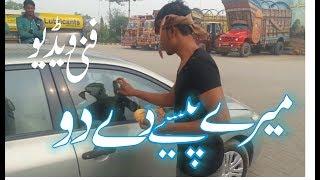 Funny Videos Pakistani (PV Production Phalia videos) & ZaidAliT & Karachi Vynz